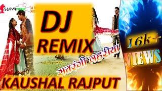 Satrangi lahariyo superhit rajasthani song remix by shekhawat brothers khudania(net dada dj sound kh