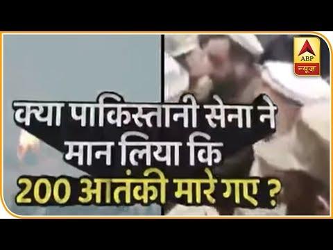 बड़ी पड़ताल: क्या पाकिस्तान ने खुद 200 आतंकियों के मारे जाने का सबूत दे दिया है ?