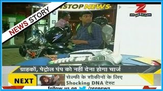 DNA : Nonstop News