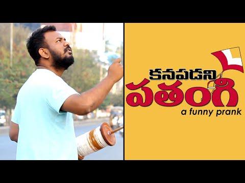Invisible Kite Prank In Telugu | Latest Telugu Pranks | Pranks In Hyderabad 2020 | FunPataka