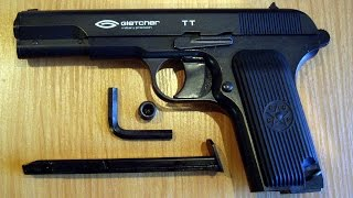 Неисправность пневматического пистолета GLETCHER TT nbb (Глетчер)