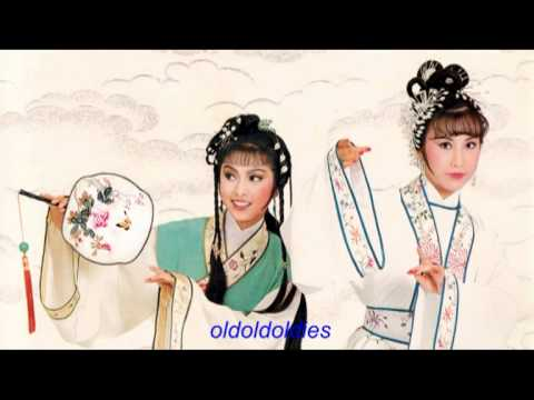 羅文 / 汪明荃 - 春花萬里香 | Doovi