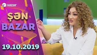 Şən Bazar - Aysun İsmayılova, Adil Karaca, Qurd  19.10.2019
