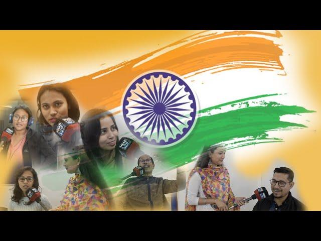 #REPUBLICDAY || ৭২তম গণতন্ত্ৰ দিৱস কিদৰে পালন কৰিলে Headline8 টীমে