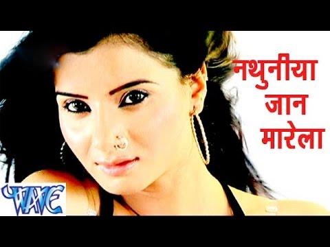Saniya Mirzaa Cut Nathuniya सानीया मिर्जा कट नथुनिया  - Pawan Singh - Bhojpuri Songs 2015 HD