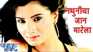 Saniya Mirzaa Cut Nathuniya सानीया मिर्जा कट नथुनिया  - Pawan Singh - Bhojpuri Hot Songs 2015 HD