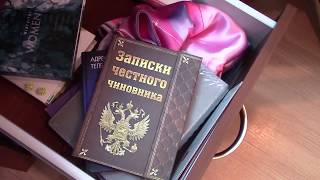 В кабинете задержанной начальницы ИФНС найдена книжка честного чиновника