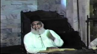 1/3- Tafseer Surah Al-Waqiah By Dr. Israr Ahmed