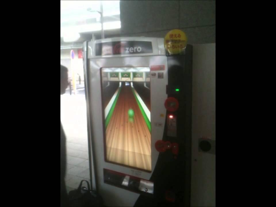Touch Screen Coca Cola Vending Machine  YouTube