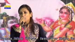 Chosath Jogani | Neeta Nayak Live Song | Mataji Bhajan | Rajasthani Devotional Song