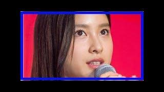 土屋太鳳のニュース - 土屋太鳳×川栄李奈で「恋チュン」ダンスコラボ - ...