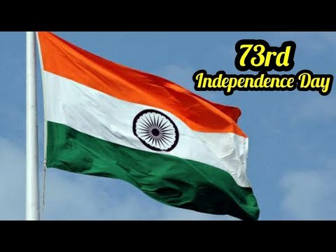 Best Wishes For 73rd Independence Day - 15th August 2019