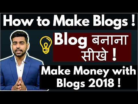 How to Create Free Blogs in 2018 | Part 2 - Live | Make Money Online | Blogging | Adsense