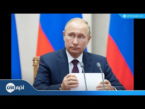 بوتين: داعش يحتجز مئات الرهائن في سوريا  - نشر قبل 2 ساعة