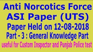 UTS Anti Norcotics ASI past paper held on 12-08-2018: Part - 3 : General Knowledge