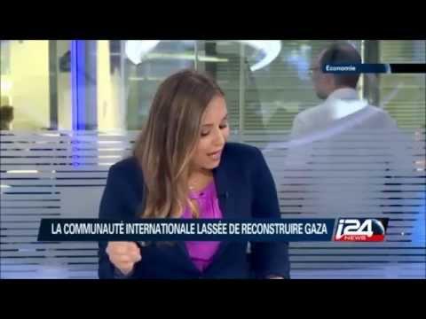i24News - Gaza - Cairo Conference