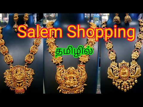 Imitation jewelry unboxing video |Quality check | Salem shopping |Matte & Antique jewelry collection