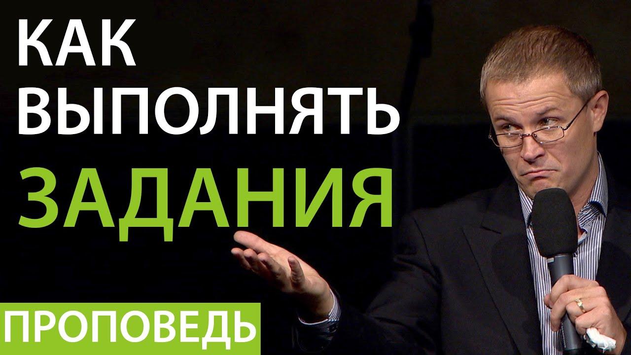 Проповеди александра шевченко ютуб — photo 2