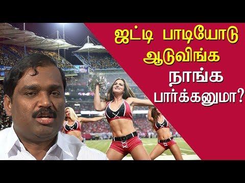 Modi chennai visit Velmurugan protest against Modi tamil news live, tamil live news, tamil redpix