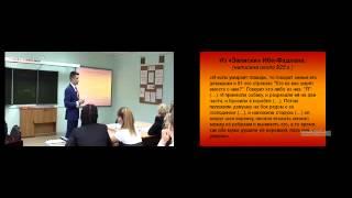 Урок истории, Шадрин_С.С., 2013