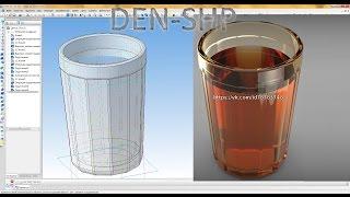 Компас 3D уроки - граненный стакан + рендеринг