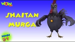 Shaitan Murga - Motu Patlu in Hindi WITH ENGLISH, SPANISH & FRENCH SUBTITLES