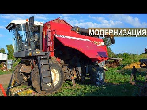 ПАЛЕССЕ GS12 Модернизация и доработки от фермера Романа Щусь