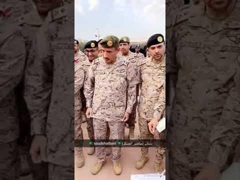 كلية الملك عبدالعزيز الحربية تحتفل بمرور ٨٩ عاما من العطاء والتجديد Youtube