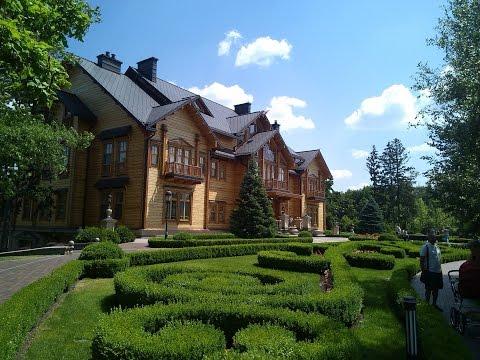 Межигорье бывшая резиденция януковича / Yanukovych Mezhyhiria Residence