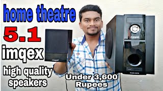 Best Impex Home Theater System to Buy in 2020 | Impex Home Theater System Price, Reviews, Unboxing and Guide to Buy