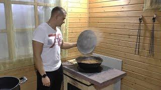 Суп Солянка в казане рецепт Голодным не смотреть