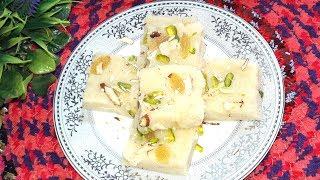 সুজির বরফি রেসিপি     How to cook Sujir Borfi     Suji Barfi Recipe    বাংলাদেশি  সুজির  বরফি