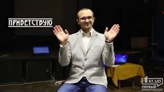 Язык жестов: видеоурок 1