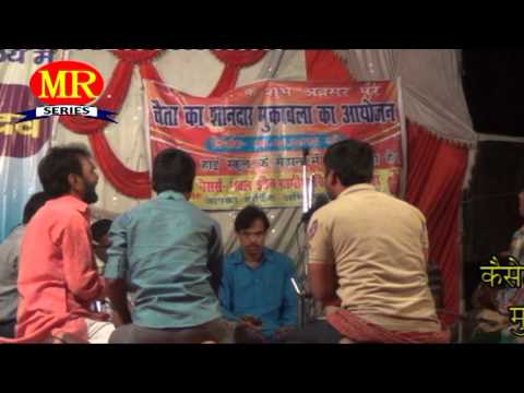 Krishna Kirshna Hare Krishna // Shivshankar Yadav - 동영상