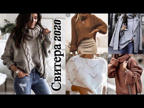 Свитера оверсайз спицами модные модели