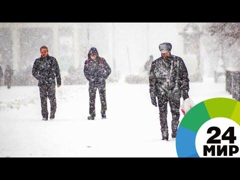 Пурга и до минус 25: зима постепенно окутывает Россию - МИР 24