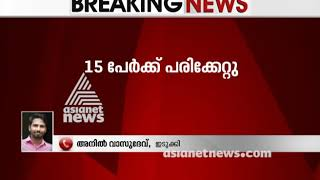 Vagamon ropeway accident ;15 more  injuired | Live Updates