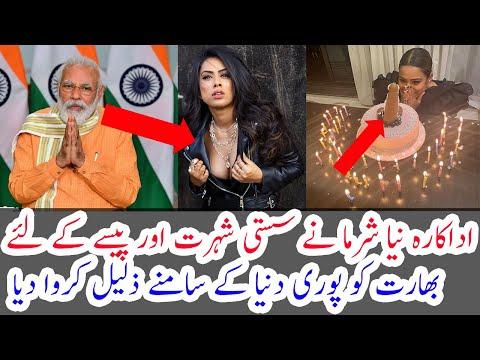 actress-nia-sharma-||-nia-sharma-birthday-cake-||-nia-sharma-khatron-ke-khiladi-||-choghli-news