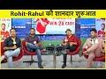 LIVE, INDvsENG, DAY 2: ROHIT-RAHUL की शानदार शुरुआत, सिर्फ 56 रन पीछे भारत | ENG 290, IND 191 & 43/0