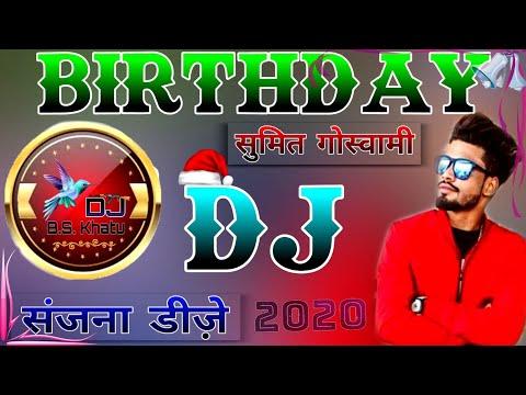 {remix}-yaara-tari-cute-smile-  -birthday-yaara-ke-yaar-ka-  -birthday-sumit-goswami-song-  -remix