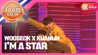 Show Champion EP.307 WOOSEOK X KUANLIN - I'M A STAR