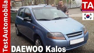 видео Chevrolet Kalos