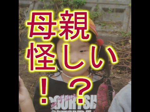 生田美玲さんの母親が怪しいと話題に!!