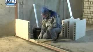 видео Пазогребневые блоки Волма