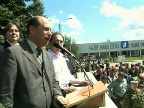 первый в армии 2004 наро-фоминск 4гвтд