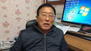 안수원 한국자치신문 회장 인사말