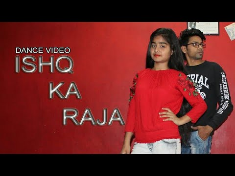 ISHQ KA RAJA DANCE VIDEO Dinesh Kashyap