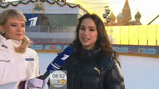 Алина Загитова в программе Доброе утро от 02 02 2021 года на Красной Площади