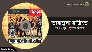 Tara Jola Ratritey By Legend | Album Onnobhubon | Official Art Track