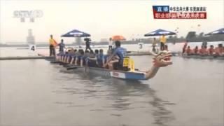 2015年中華龍舟大賽 東莞麻湧站   男子中龍 100 米